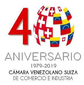 Logo 40 anversario Cámara Suiza